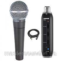 Мікрофон Shure SM58X2u Bundle