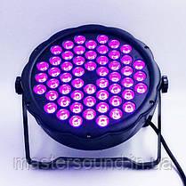 Световой Led прибор Light Studio L014