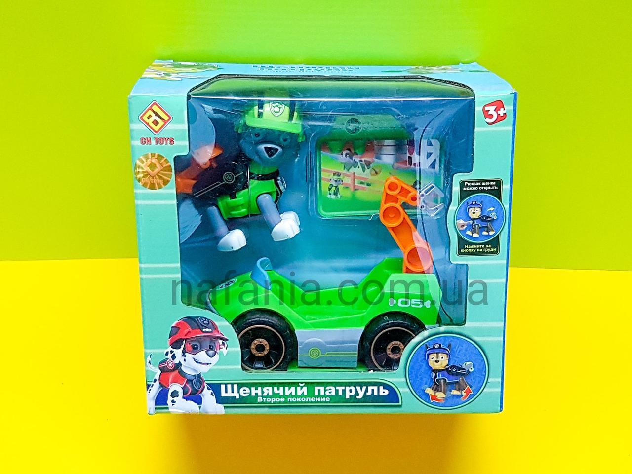 Игровой набор Щенячий патруль - Рокки с машинкой