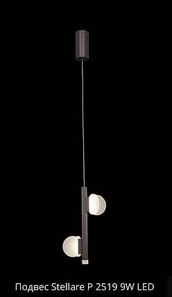 Подвес Stellare P 2519 9W LED, фото 2