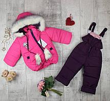Дитячі зимові комбінезони для дівчинки №150
