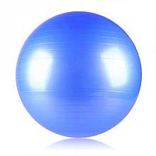 Фитбол, мяч для фитнеса (d=65см), голубой