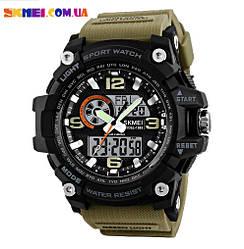 Спортивные часы SKMEI 1283 (Brown)