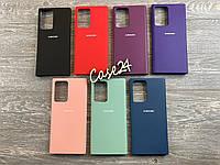 Чехол Soft touch на Samsung Galaxy Note 20 Ultra (7 цветов), фото 1