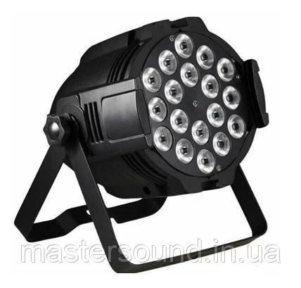 Led прожектор City Light CS-B012