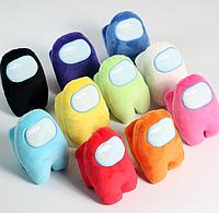 Набор 3 шт (цвета на выбор) мягких игрушек Космонавты - персонажы игры Амонг Ас Among Us Высота 10 см.