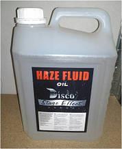 Рідина для генератора туману Disco Effect Oil Haze