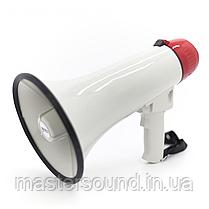 Ручний мегафон Sky Sound MB-25