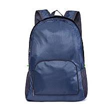 Складной водонепроницаемый рюкзак, цвет темно-синий
