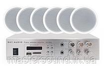 Акустический комплект Sky Sound CS-3106
