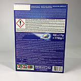 Таблетки для посудомийної машини Hydro-Brite 100шт All in One все в одному, фото 3