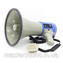 Ручний мегафон Sky SoundMB-50