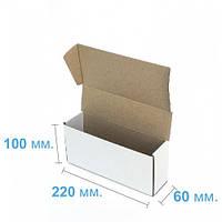 Коробка для подарка самосборная (220 х 60 х 100), белая