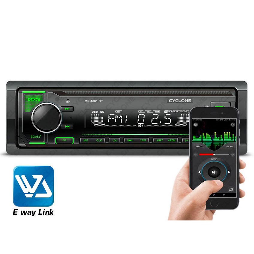 Автомагнитола MP3 проигрыватель CYCLONE MP-1081G BA