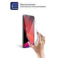 Защитное стекло Mocoll 2.5D для iPhone 12 Pro Max