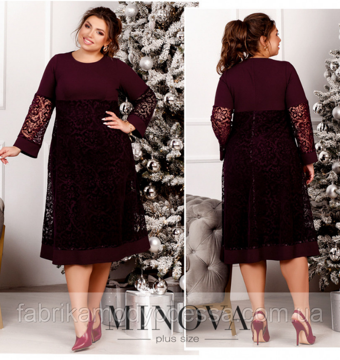 Стильное платье большого размера со вставками кружева на рукавах Размеры: 54.56.58