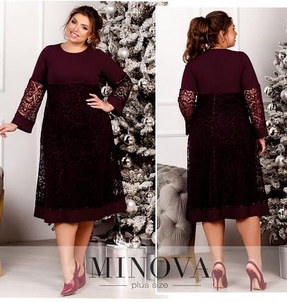 Стильное платье большого размера со вставками кружева на рукавах Размеры: 54.56.58, фото 2