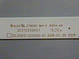 Светодиодные LED-линейки TCL55D12-ZC52AG-01 (матрица LVU550CSDX)., фото 3
