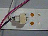 Светодиодные LED-линейки TCL55D12-ZC52AG-01 (матрица LVU550CSDX)., фото 5