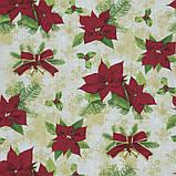 Декоративная новогодняя ткань Рождественская звезда, фото 2