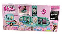 Гламурный кемпер ЛОЛ 35 сюрпризов. Игровой набор с куклами ЛОЛ и аксессуарами