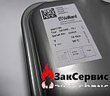Расширительный бак  Vaillant AtmoVIT, EcoTEC, EcoBLOCK, AuroCOMPACT, TurboVIT 10 л 181051, фото 6