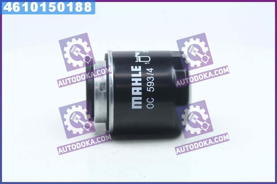 Фильтр масляный для фольксваген транспортер ротор транспортер
