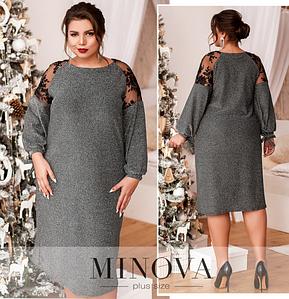 Яркое платье плюс сайз из ткани с люрексом Размеры: 48-50, 52-54, 60-62, 64-66
