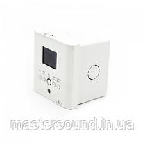 Мультірум система Sky Sound MRP-3700
