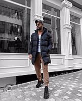 Куртка пуховик синяя мужская зимняя теплая с капюшоном холофайбер