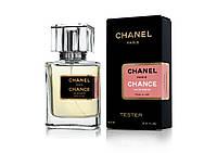 Тестер женский Chanel Chance, 63 мл.