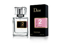 Тестер женский Christian Dior Addict 2, 63 мл.