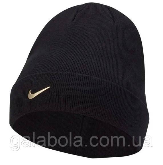 Шапка зимняя Nike Sportswear Beanie Cuffed Swoosh CW6324-011