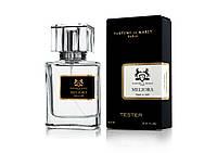 Тестер женский Parfums de Marly Meliora, 63 мл.