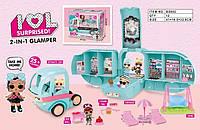Гламурный кемпер ЛОЛ 25 сюрпризов. Игровой набор с куклами ЛОЛ и аксессуарами