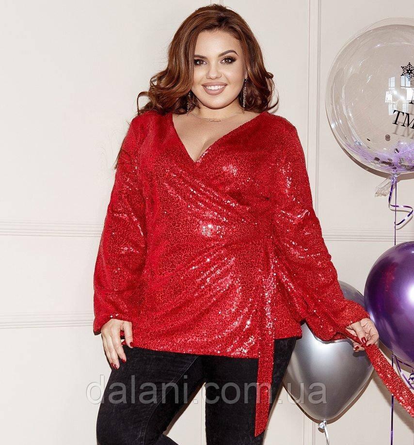 Женская красная блуза с запахом и пайетками