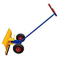 Снегоочиститель ручной, лопата для чистки снега, пневмо колеса