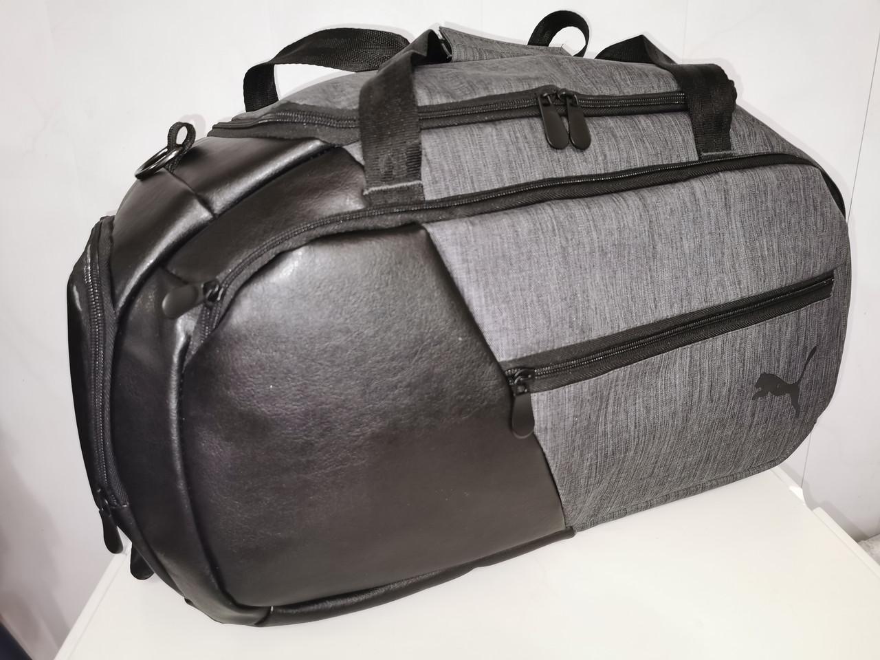 Спортивна дорожня PUMA месенджер оптом/Спортивна сумка тільки оптом