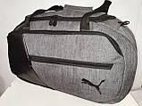 Спортивна дорожня PUMA месенджер оптом/Спортивна сумка тільки оптом, фото 2