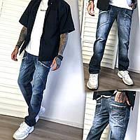 Чоловічі молодіжні джинси Vigoocc 728 сині з потертостями. Розмір 28