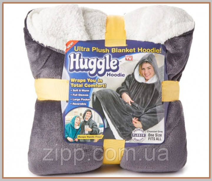 Толстовка - плед с капюшоном HUGGLE HOODIE   Плед с рукавами   плед толстовка   плед   худи   толстовка