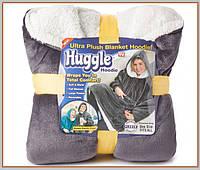 Толстовка - плед с капюшоном HUGGLE HOODIE | Плед с рукавами | плед толстовка | плед | худи | толстовка