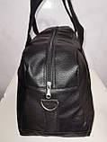 Спортивная дорожная сумка искусств кожа высококачественный Унисекс стильный Мужские и женские оптом, фото 4