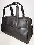 Спортивная дорожная сумка искусств кожа высококачественный Унисекс стильный Мужские и женские оптом, фото 2