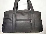 Спортивная дорожная сумка искусств кожа высококачественный Унисекс стильный Мужские и женские оптом, фото 5