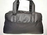 Спортивная дорожная сумка искусств кожа высококачественный Унисекс стильный Мужские и женские оптом, фото 3