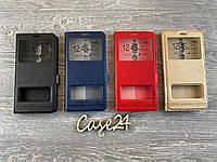 Кожаный чехол книжка Momax на Meizu M8 (4 цвета), фото 1