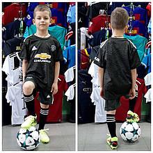 Детская футбольная форма ФК Манчестер Юнайтед сезон 2020-2021 г