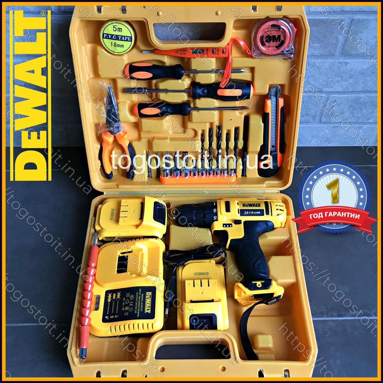 Шуруповерт DeWALT DCD791 (24V 5A/h Li-Ion) c набором інструментів. Акумуляторний шуруповерт Деволт