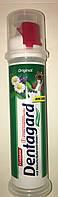 Зубна паста Dentagard original Colgate 100мл.
